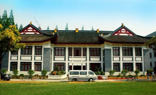 中国最好的文科大学排行榜 - ロ圭╄→ロ靠 - 行走╄→边缘