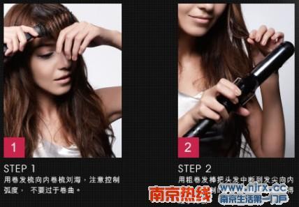 打造时尚沙宣发型步骤方法(图)