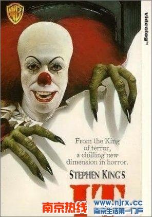新版 小丑回魂 将拍R级 又将引发斯蒂芬 金恐怖电影热
