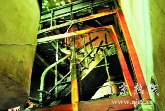 南京/民房的楼梯被大火烧焦,截断了住户的逃生道路。