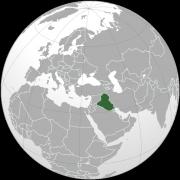 ICSFS在伊拉克的Al-Arabiya伊斯兰银行获得了新的核心银行系统客户