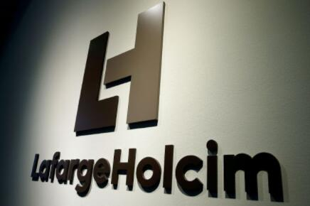 LafargeHolcim以34亿美元的价格收购Firestone建筑产品