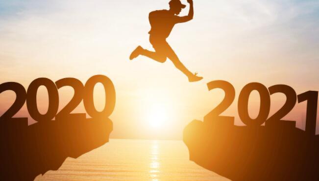 2021年美国银行应期待的5件事