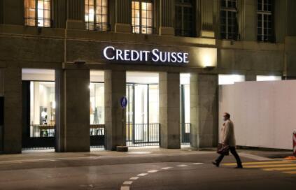 瑞士信贷将在2007年美国抵押贷款案中支付6亿美元