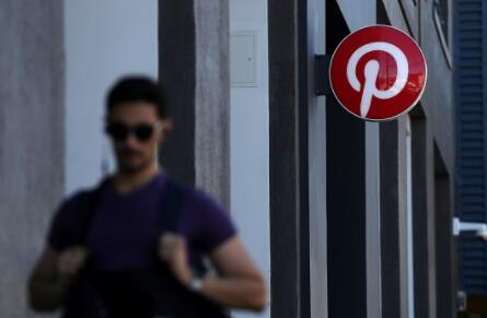 报道称微软已采取接管方案 Pinterest跳升