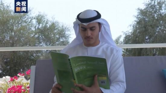 迪拜教育局提倡网络教学