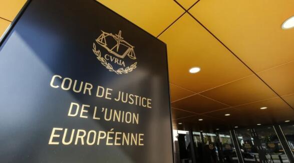 欧盟法院驳回了瑞安航空对英国空军特别飞行队和芬兰航空公司政府援助的诉讼