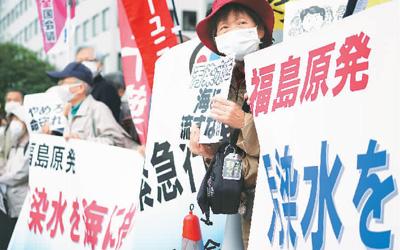 福岛核电站安全事故核污水处理难题不只是日本国中国难题