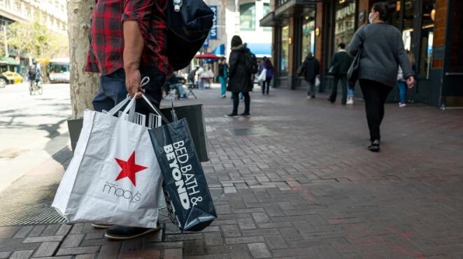美国5月份零售额下降 但生产者价格上升