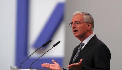 德意志银行未能回应欧洲央行任命主席继任者的要求