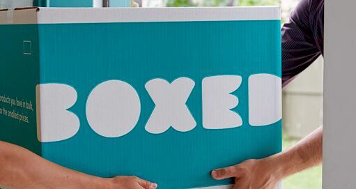Boxed正在将大宗电子商务公之于众