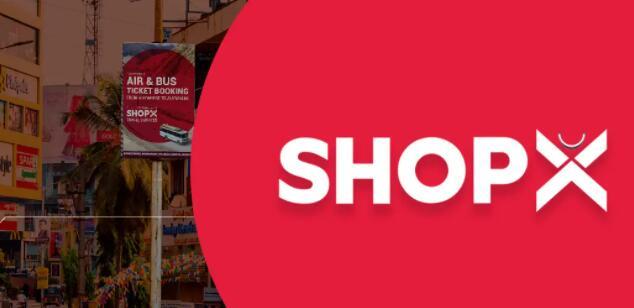 ShopX转型为电子商务推动者