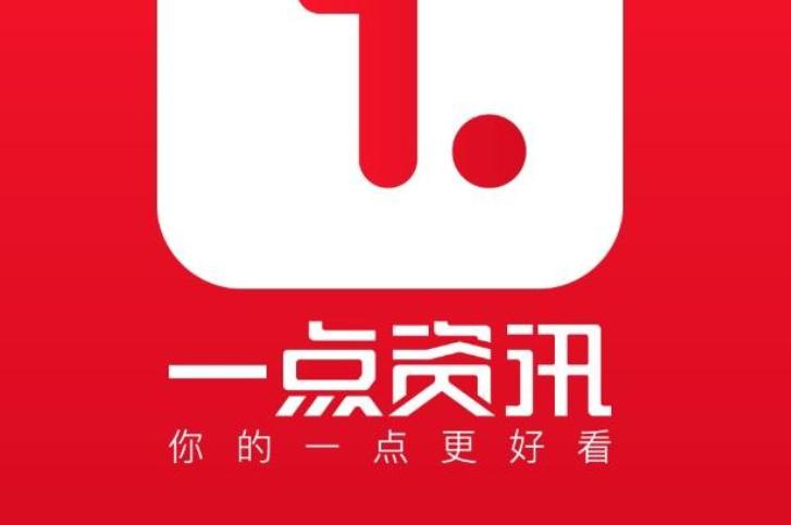 南京实现了更好的智能开发环境,方便居民生活